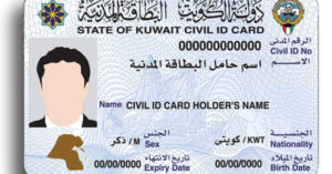 PACI Opens a New Branch for Civil ID Collection