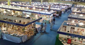 Biggest Kuwait International Book Fair Launched
