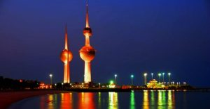 List of Holidays in Kuwait this 2020