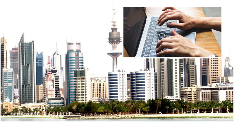 Online Housing Application Services Launched by Gov't