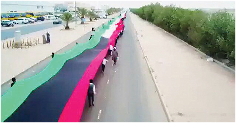 Kuwait Guns to Make Longest Flag World Record