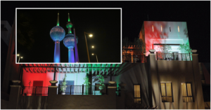 Kuwait Lights Up Ahead of Nat'l Day Celebrations