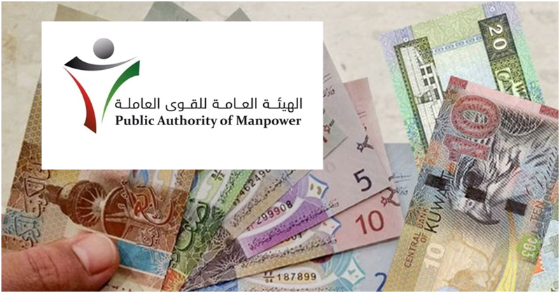 Manpower Authority to Restrict Files of Companies that Fail to Pay Salaries on Time