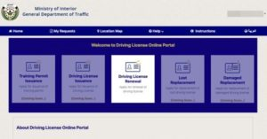 New Online Driving License Renewal Service Launched by Interior Ministry