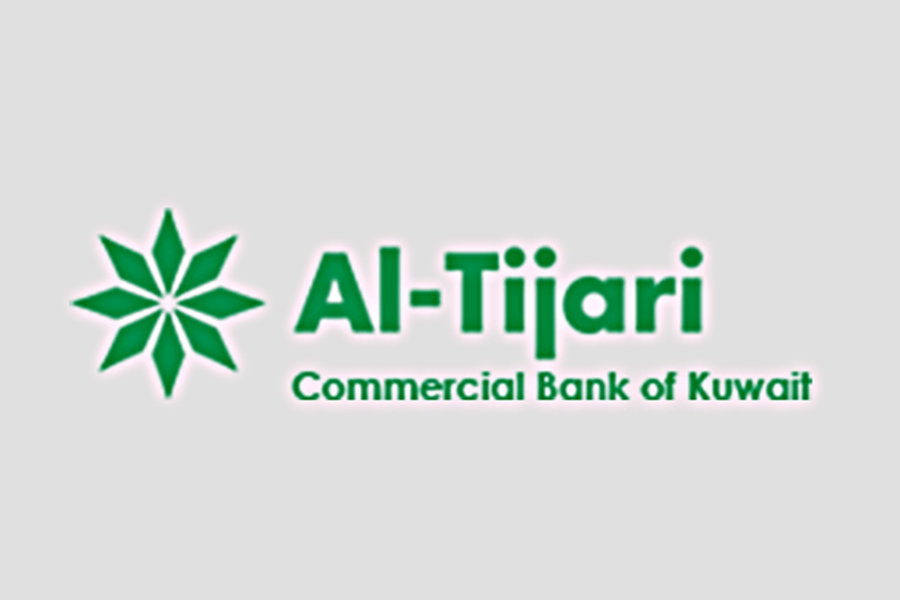Commercial Bank of Kuwait Logo