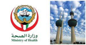 [Coronavirus Update] Health Ministry Confirms 2 Confirmed Cases in Kuwait