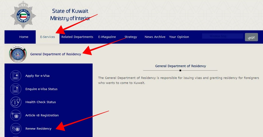 How to Renew Kuwait Visa Online