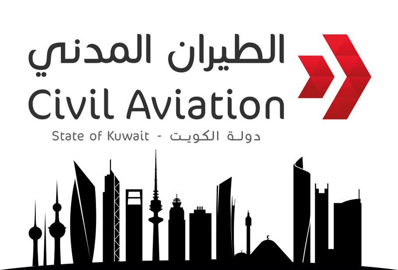 Kuwait to Lower Airport Fees for All Passengers