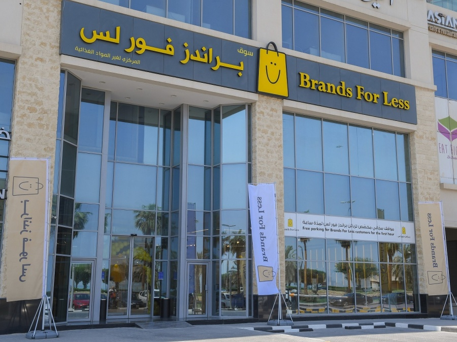 Brands For Less Opens in Kuwait